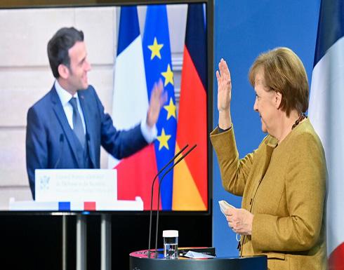 """ماكرون: نشاطر ألمانيا موقفها تجاه """"السيل الشمالي-2"""""""