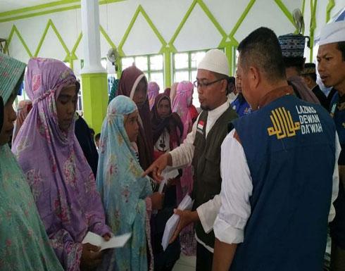إندونيسيا.. 300 شخص يدخلون الإسلام جماعيا – (فيديو)