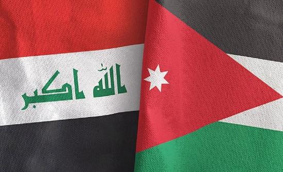 الأردن يمنح تسهيلات لمستثمرين عراقيين