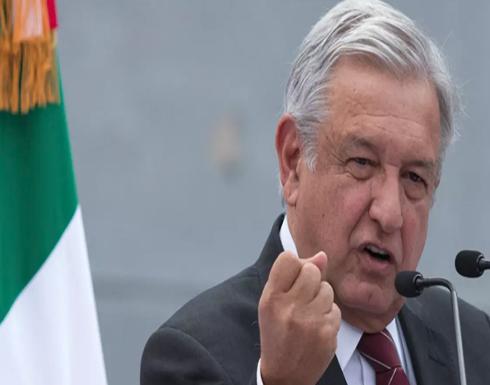 """رئيس المكسيك يطالب باعتذار عن """"فظائع"""" الغزو الإسباني"""