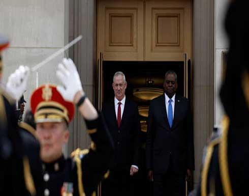 أوستن يلتقي غانتس: التزام الولايات المتحدة صارم بأمن إسرائيل