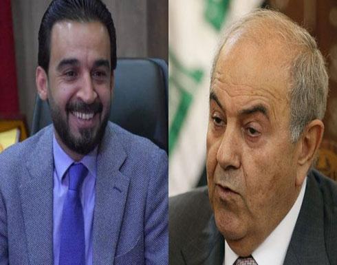 """""""حقيبة الدفاع"""" تشعل الخلاف بين رئيس البرلمان العراقي وإياد علاوي"""