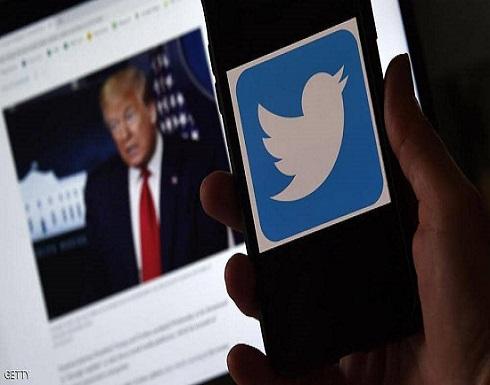 """ترامب وتويتر.. القصة الشائكة والنهاية """"العاصفة"""""""