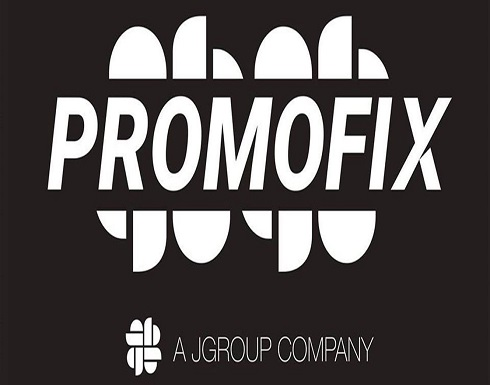 """""""Promofix"""" توقّع اتفاقية شراكة مع منصّة """"Unity"""" لتطوير الألعاب"""
