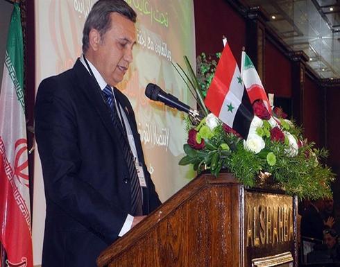 حلب تحتفل بذكرى الثورة الإيرانية (صور)