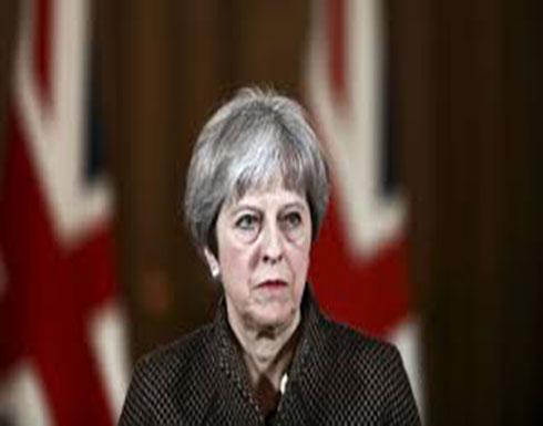 بريطانيا: تيريزا ماي تخسر تصويتا مهما في البرلمان حول بريكسيت