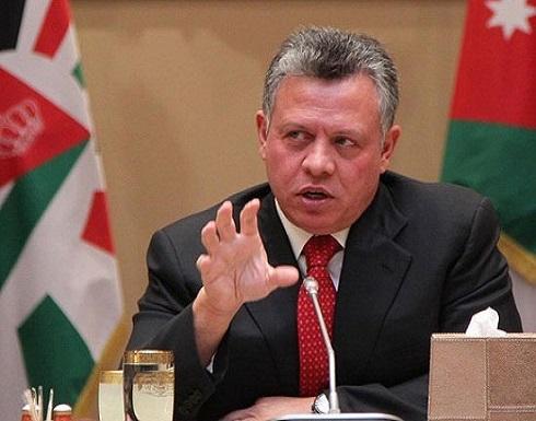 الملك يحذر من ترك الصراع الفلسطيني الإسرائيلي دون حل شامل وعادل