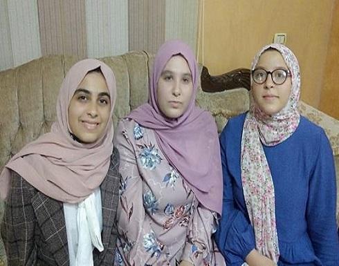 الأردن : 3 توائم يتفوقن في الثانوية العامة - صور