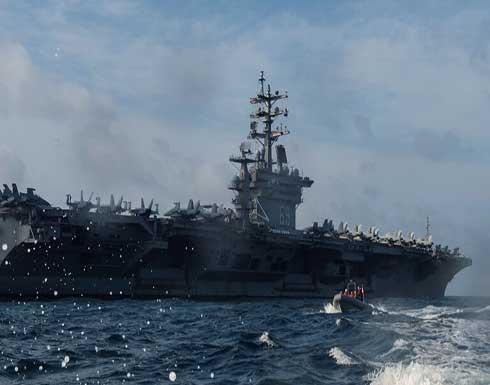 """حاملة طائرات أمريكية تصل إلى قاعدة """"ماراثي"""" البحرية بجزيرة كريت اليونانية"""