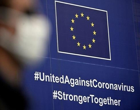 تقرير: استخبارات أجنبية وراء الهجوم على وكالة الأدوية الأوروبية