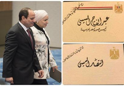 شاهد.. السيسي وقرينته يزوران الفنانة شادية بالمستشفى