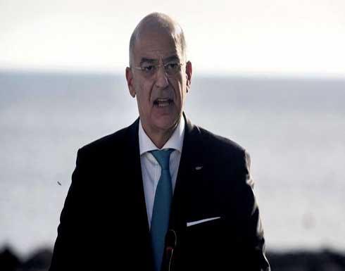 وزير خارجية اليونان يؤكد دعم بلاده التام لوحدة ليبيا واستقرارها