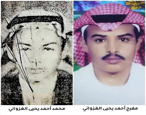 أسرة سعودية تبحث عن ولديها رغم مرور 22 عاما على غيابهما
