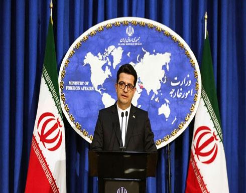 إيران ترفض بشدة الاتهامات الأمريكية لها بالوقوف وراء الهجوم على سفارة واشنطن في بغداد