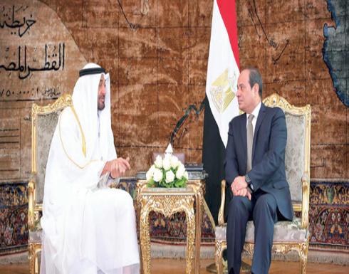 تنسيق مصري ـ إماراتي لمواجهة {تحديات الأمن القومي}