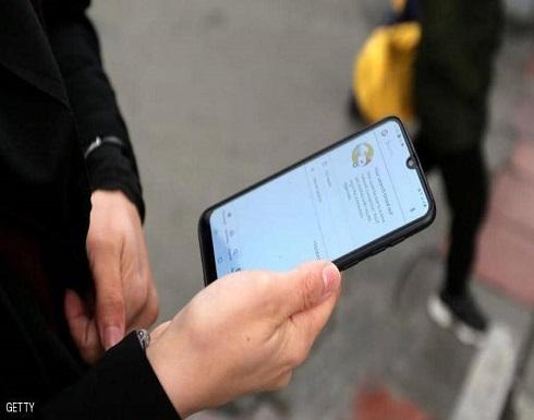 الإنترانت.. إيران تنفق المليارات للسيطرة على الشعب إلكترونيا