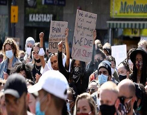شاهد : احتجاجات في لندن وبرلين على مقتل جورج فلويد في الولايات المتحدة