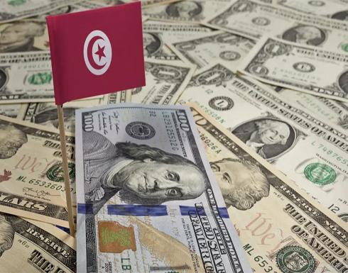 تونس.. بنوك تقرض الحكومة 500 مليون دولار