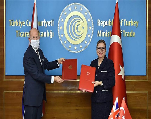 تركيا وبريطانيا توقعان اتفاقية التجارة الحرة بينهما