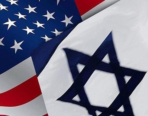 رئيس الأركان الإسرائيلي يزور واشنطن لبحث الملف الإيراني الأحد