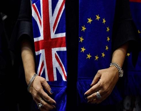 الاتحاد الأوروبي يهدد لندن بملاحقة قضائية على خلفية مشروع القانون بشأن بريكست