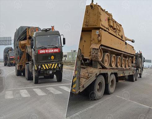 الجيش التركي يرسل تعزيزات إضافية إلى الحدود السورية