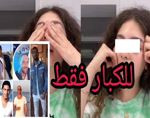 مصر.. هروب 7 متهمين بقضية فتاة الفيرمونت خارج البلاد