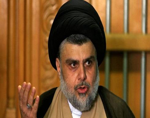 العراق.. الحراك يرفض دعوة الصدر للتظاهر ضد الفساد وأميركا
