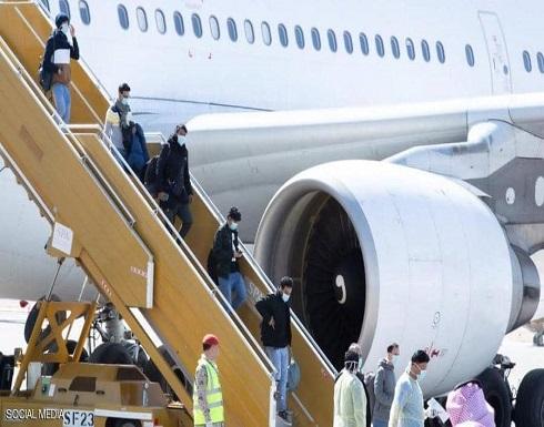 السعودية تعلن نتائج الفحوص على طلابها القادمين من ووهان