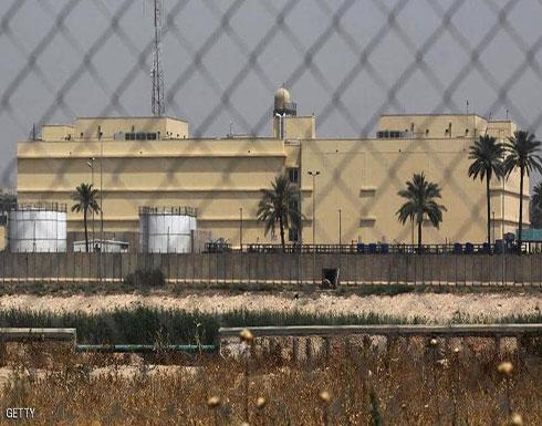 جريح واحد في الهجوم الصاروخي على السفارة الأميركية في بغداد