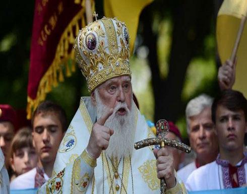 بطريركية القسطنطينية تقرر إلغاء قرار انتقال مطرانية كييف لتبعية بطريركية موسكو