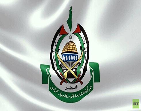 """""""حماس"""": تصريحات نتنياهو سياسة عدوانية على شعبنا وأرضه"""