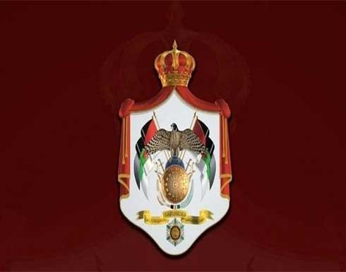 شاهد رسالة الأمير حمزة التي وضع فيها نفسه بين يدي الملك