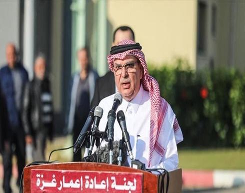 العمادي: مستمرون في دعم الفلسطينيين والقطاعات الحيوية بغزة