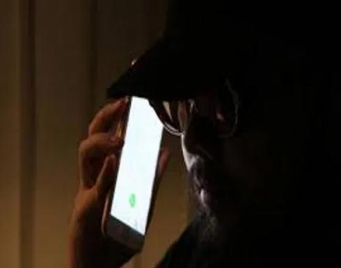 تغريم شاب 20 ألف درهم بعد إرسال «مثل شعبي» عبر واتساب