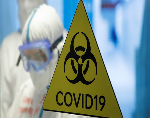 روسيا تعلن اكتشاف 1.5 ألف تحور لفيروس كورونا