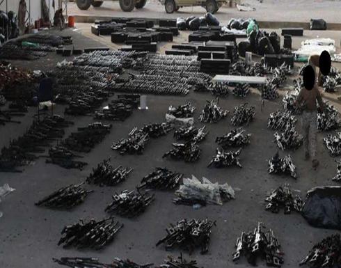كانت في طريقها للحوثيين.. بومبيو ينشر صورة لأسلحة إيران