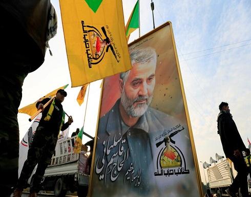 فوكس نيوز: تقرير استخباراتي يشير إلى نية إيران للانتقام لمقتل سليماني