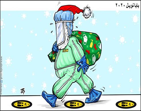 بابا نويل ٢٠٢٠