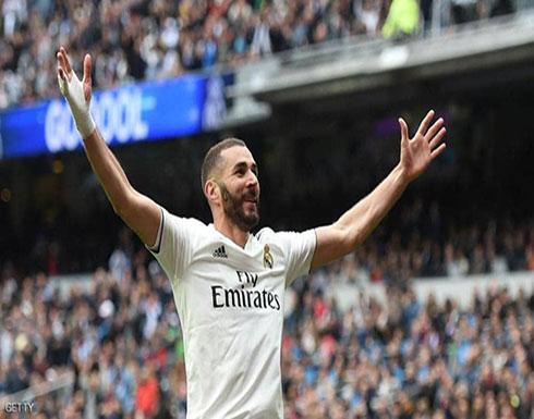 """""""هاتريك"""" بنزيمة يعيد ريال مدريد إلى سكة الانتصارات"""