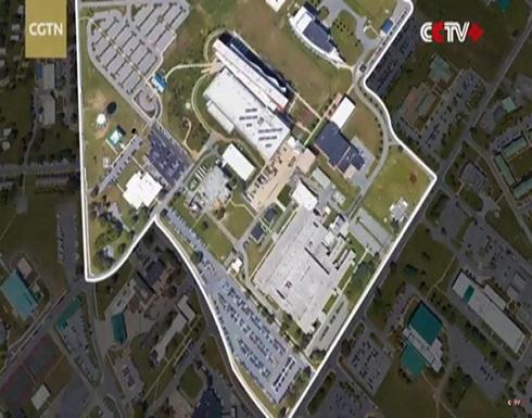 """شاهد : الصين تكشف أسرار معهد """"فورت ديتريك"""" الأمريكي للحرب البيولوجية"""
