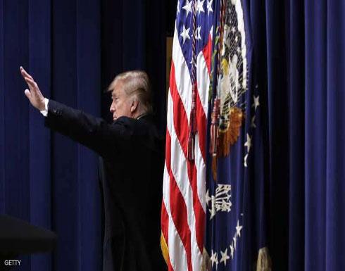 دعوة لانتخابات تمهيدية ضد ترامب في 2020