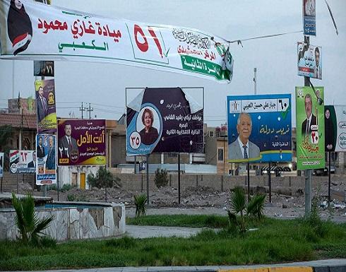 برلمان العراق ينهي دورته.. والكاظمي يدعو للمشاركة بالانتخابات
