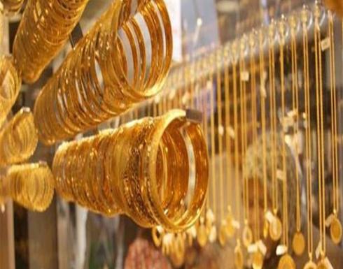 كم تبلغ حصّة العرب من الذهب العالمي؟!