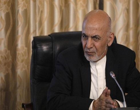 الرئيس الأفغاني يجري تغييرات في المؤسسة الأمنية