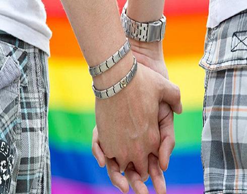 مصير شابين مثليين أشهرا زواجهما عبر الإنترنت في مصر