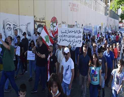 لبنان.. إضرابات ووقفات احتجاجية بسبب تردي الوضع الاقتصادي