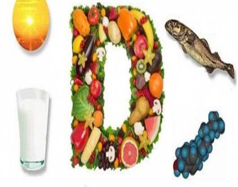 """دراسة: فيتامين """"D"""" لعلاج مرض السكري!"""