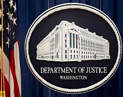 """وزارة العدل الأمريكية توجه 17 تهمة إضافية لمؤسس موقع """"ويكيليكس"""" جوليان أسانج"""