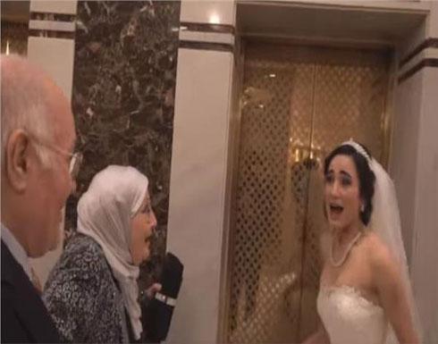 شاهد| رد فعل عروس تشاهد والدها بعد 20 عامًا